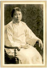 Chen Bijun, ca. 1920