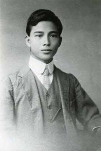 Wang Jingwei while he was an editor of Mingbao