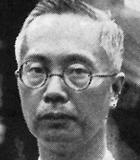 Chen Shuren