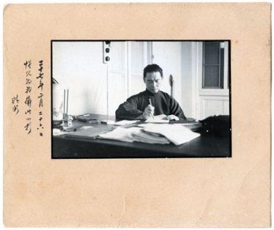 Wang Jingwei photographed by daughter Wenxing in Hankou, February 26, 1938