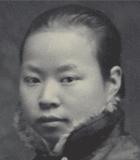 Fang Junying