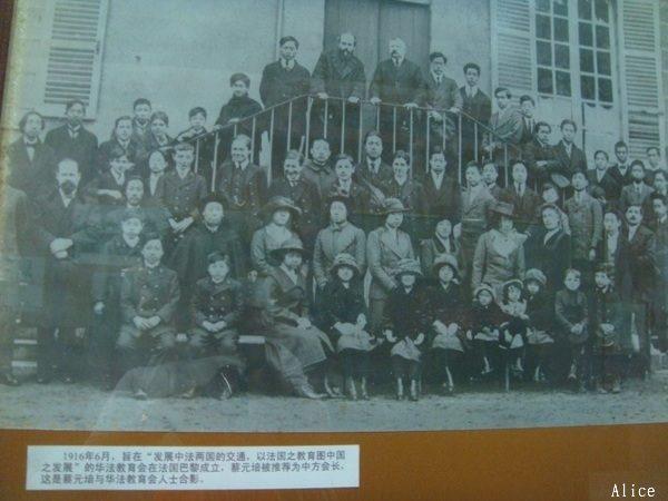 Société Franco-Chinoise d'Education