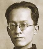 Hu Hanmin