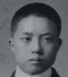Huang Fusheng