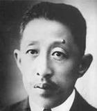 Liao Zhongkai