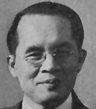 Lin Bosheng