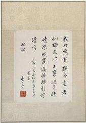 Wang Jingwei's poem describes the deep affection between him and Chen Bijun