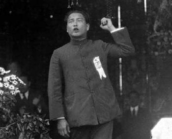 1926年一月在廣州演講