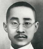 Zhu Zhixin