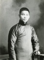 Wang Jingwei photographed in Shanghai after being released from prison in Beijing. April, 1912