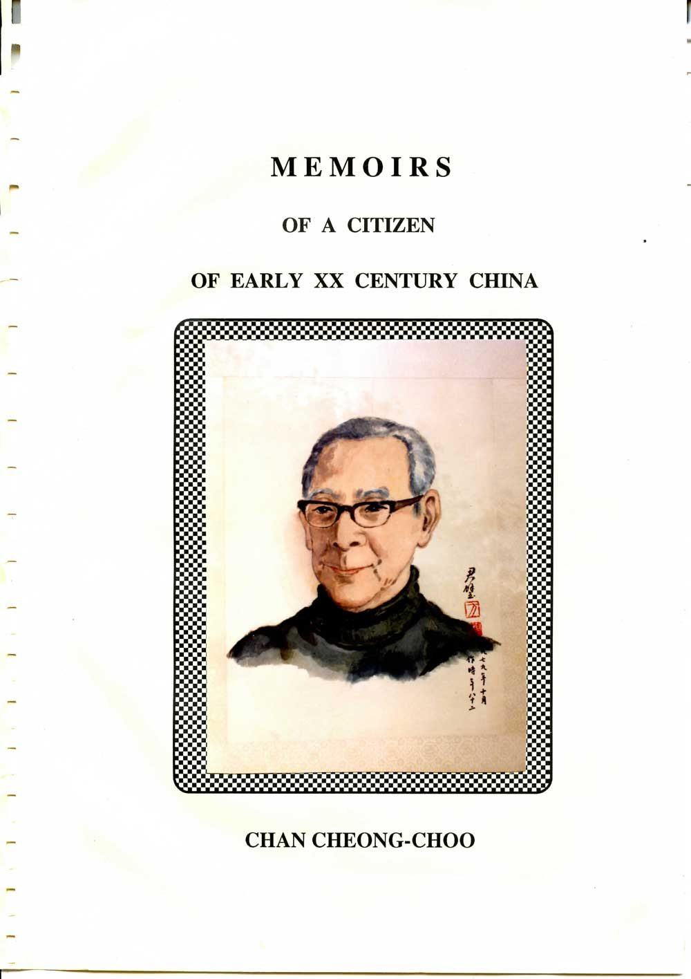 Memoirs of the Citizen of Early XX Century China