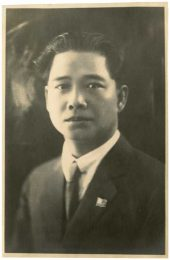 Photographed in October, 1925 during the Guangzhou Government period