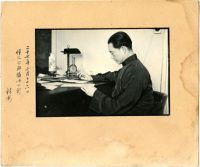 Wang Jingwei photographed by daughter Wenxing in Hankou, February 26, 1938