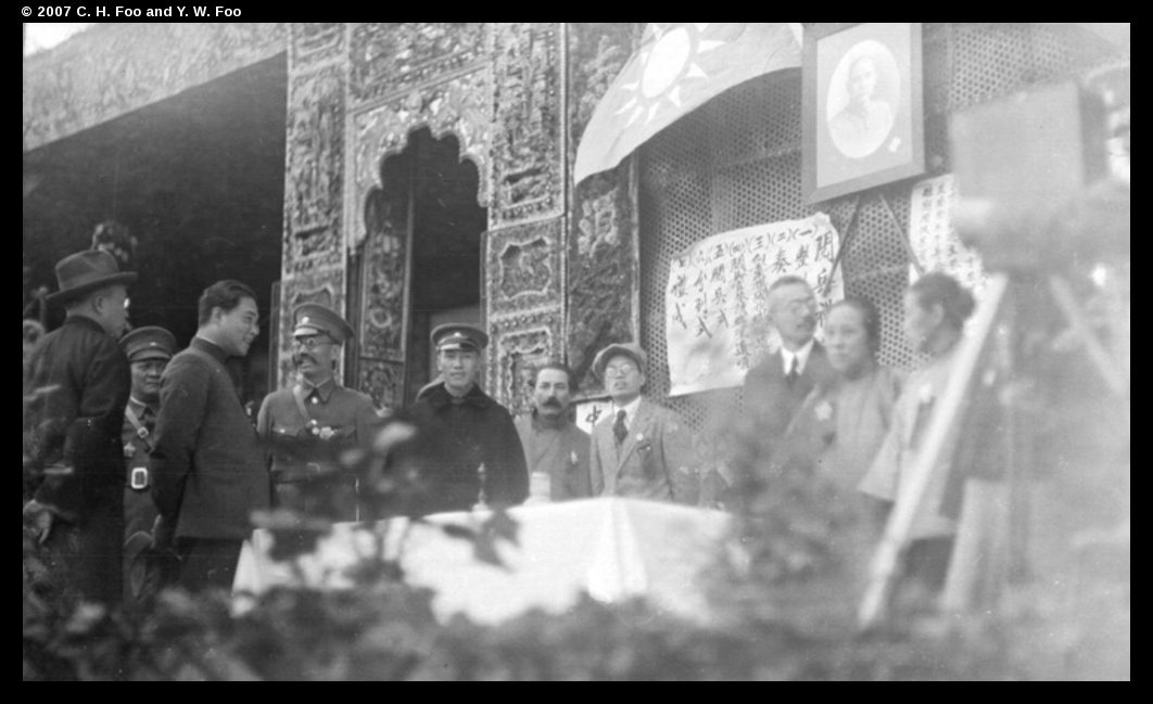 1926 Guomindang Second National Congress