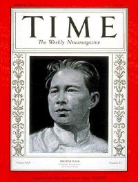 1935 Time Magazine cover